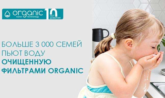 11organic